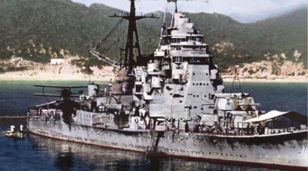 重巡洋艦「鳥海」